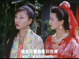 Ancient Chinese Whorehouse 1994 Xvid-Moni chunk 4